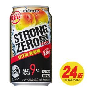 サントリー -196℃ ストロングゼロ ダブル完熟梅 350ml×24缶 1ケース|sakedepotcom