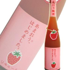 篠崎 あまおう梅酒 あまおう、はじめました。 500ml|sakedepotcom
