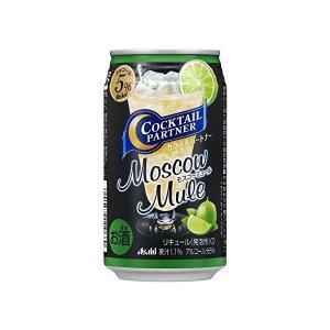 アサヒ カクテルパートナー モスコーミュール 350ml×24缶|sakedepotcom