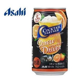 アサヒ カクテルパートナー スクリュードライバー 350ml×24缶|sakedepotcom