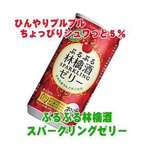 白鶴 ぷるぷる林檎(りんご)酒  スパークリングゼリー 190ml×30缶 1ケース|sakedepotcom