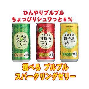 白鶴 《選べる》ぷるぷるスパークリングゼリー 190ml×30缶 1ケース|sakedepotcom