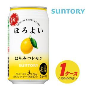 (サントリー)ほろよい はちみつレモン 350ml×24本(1ケース)|sakedepotcom