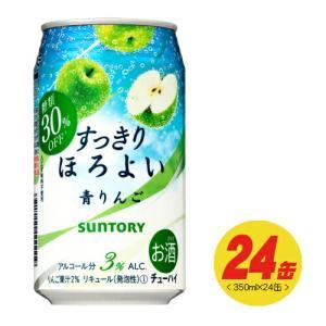 (サントリー)すっきりほろよい 青りんご 350ml×24本(1ケース)|sakedepotcom