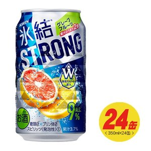 キリン 氷結ストロング  グレープフルーツ 350ml×24缶 1ケース