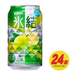 (キリン)氷結 サワーレモン 350ml×24本(1ケース)|sakedepotcom