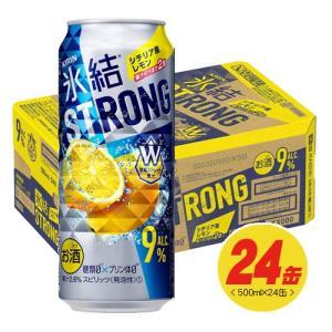 (キリン) 氷結ストロング シチリア産レモン 500ml×24本 (1ケース)|sakedepotcom