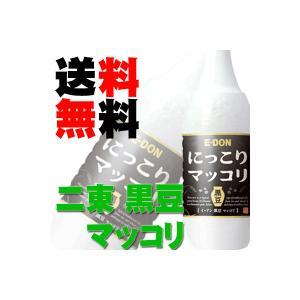 ニ東(イードン) にっこりマッコリ 黒豆味 1000ml 15本 1ケース 送料無料|sakedepotcom