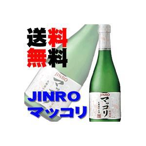 眞露(JINRO)ジンロ マッコリ 375ml 20本 ケース 送料無料|sakedepotcom