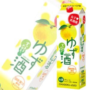 中国醸造 女子美酒部 ゆず酒 2000ml パック|sakedepotcom