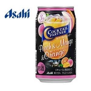 アサヒ カクテルパートナー  桃とマンゴーとオレンジ  350ml×24缶|sakedepotcom