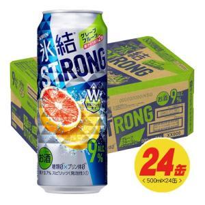 キリン 氷結 ストロング グレープフルーツ 500ml×24缶 1ケース