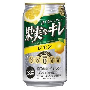 タカラ 果実なキレ レモン 350ml×24本 1ケース|sakedepotcom