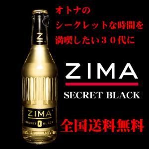 クリア スパークリング ジーマ ブラック 275ml×24本 1ケース (全国送料無料)(他商品との同梱不可)|sakedepotcom
