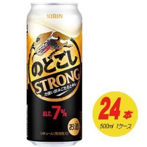 キリン のどごしストロング( STRONG) 500ml×24本【1ケース】 sakedepotcom