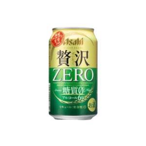 アサヒ 贅沢ゼロ 350ml×24本 1ケース|sakedepotcom