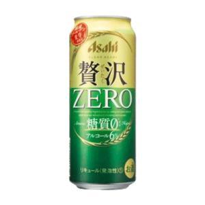 (期間限定セール)アサヒ クリアアサヒ 贅沢ゼロ 500ml×24缶 1ケース(1個口は2ケースまでです)|sakedepotcom