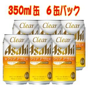 アサヒ クリアアサヒ 350ml 6缶パック|sakedepotcom