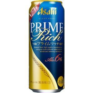 (期間限定セール)アサヒ クリアアサヒ プライムリッチ 500ml×24缶 1ケース(1個口は2ケースまでです)|sakedepotcom