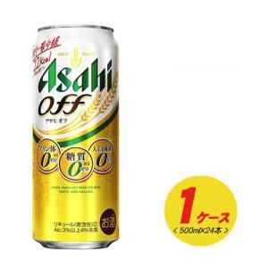(期間限定セール)アサヒ オフ Off(オフ) 500ml×24缶 1ケース(1個口は2ケースまでです)|sakedepotcom