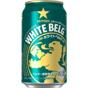 ビール大国ベルギーのホワイトビールのような味と香りを家で手軽に楽しめる新ジャンル。ベルギー産麦芽を使...