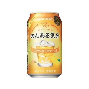 【サントリー】のんある気分 ジンライムテイスト 350ml【1ケース】|sakedepotcom