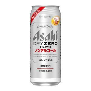 アサヒ ドライゼロ 500ml×24缶 1ケース <アルコール0.00%>(1個口は2ケースまでです) sakedepotcom