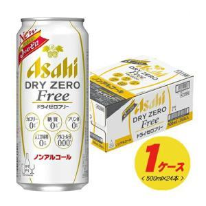 アサヒ ドライゼロ フリー ノンアルコール・プリン体0.0 500ml×24缶 1ケース(1個口は2ケースまでです) sakedepotcom