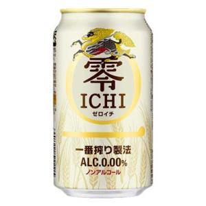 キリン 零ICHI ゼロイチ 350ml×24缶 1ケース(1個口は2ケースまでです) sakedepotcom