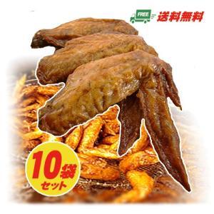 オオニシ ブロイラー 若鶏の手羽先 10袋  (メール便全国送料無料) (代引き・日時指定不可)|sakedepotcom