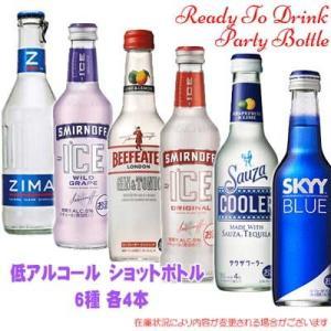 ( RTD )低アルコール ショットボトル 6種 各4本 (パーティ、コンパに)275ml 瓶 1ケース(24本)|sakedepotcom