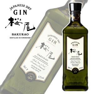 中国醸造 SAKURAO GIN ORIGINAL  (桜尾ジン オリジナル) 700ml|sakedepotcom