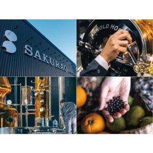 中国醸造 SAKURAO GIN ORIGINAL  (桜尾ジン オリジナル) 700ml|sakedepotcom|02