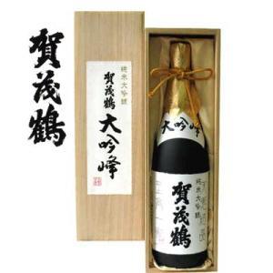 広島県  賀茂鶴 純米大吟醸 大吟峰 1800ml 1本化粧箱入|sakedepotcom