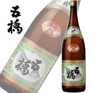 酒井酒造 五橋 上撰 1800ml|sakedepotcom