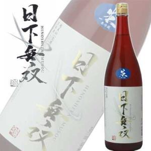 村重酒造 日下無双 しぼりたて純米 60 1800ml(生酒)(山口県)|sakedepotcom