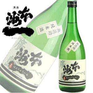 広島県 梅田酒造場 本洲一 無濾過 純米酒 720ml フルーティ爆弾炸裂です!|sakedepotcom