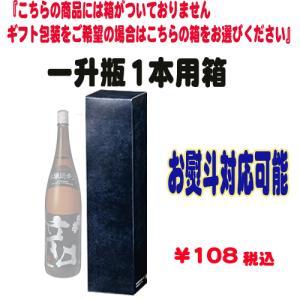 梅田酒造場 本洲一 無濾過 本醸造 1800ml (広島)|sakedepotcom|02