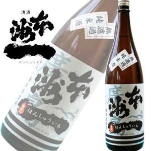 広島県 梅田酒造場 本洲一 無濾過 純米酒 1800ml フルーティ爆弾炸裂です!|sakedepotcom