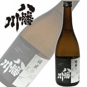 広島 八幡川 純米酒 720ml|sakedepotcom