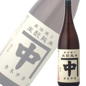 山口県 中島屋酒造場 カネナカ 生もと 純米 1800ml|sakedepotcom