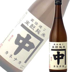 山口県 中島屋酒造場 カネナカ 生もと 純米 720ml|sakedepotcom