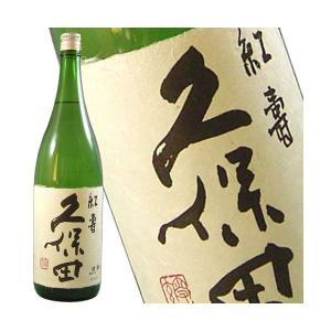 久保田 純米酒 紅寿 1800ml|sakedepotcom
