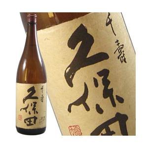 久保田 特別本醸造 千寿 1800|sakedepotcom