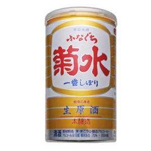 菊水 ふなぐち 一番しぼり 200ml|sakedepotcom