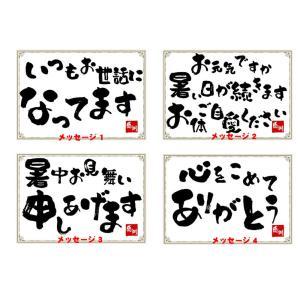 (御中元・お中元・御祝・内祝)広島県 特製 賀茂鶴 ゴールド 大吟醸 1800ml|sakedepotcom|02