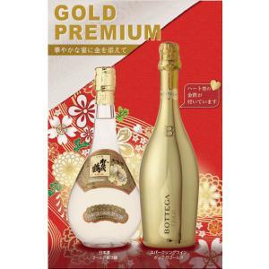 GOLD PREMIUM ゴールド賀茂鶴720ml&ボッテガゴールド750ml アソートセット(食用金箔付き)|sakedepotcom
