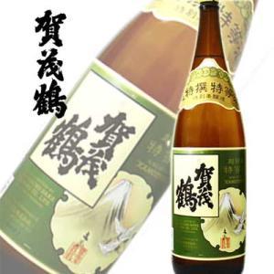 賀茂鶴 超特撰特等酒(カモヅル) 1800ml [特別本醸造酒]|sakedepotcom