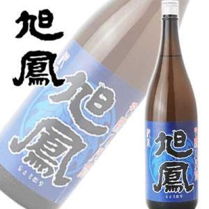 旭鳳 純米(香醸)八反錦 1800ml(広島県)|sakedepotcom