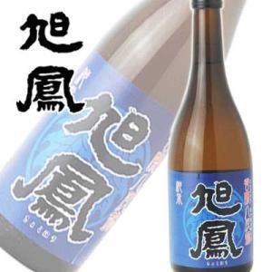 旭鳳 純米(香醸)八反錦 720ml(広島県)|sakedepotcom